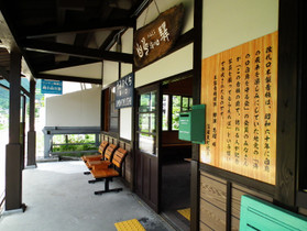 Uminokuchi5