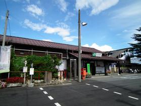 Hinoharu5