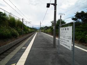 Anayama6