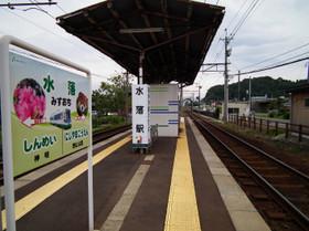 Mizuochi1