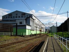 Katuyama7