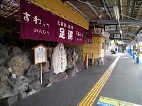 Kamisuwa3