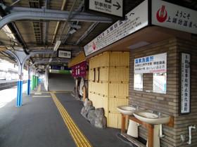 Kamisuwa4