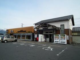 Minamimatumoto1