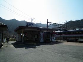 Higasiagano1