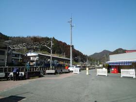 Higasiagano2