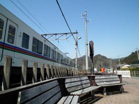 Higasiagano3
