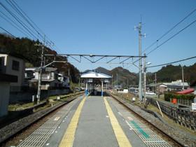 Higasiagano5