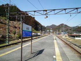 Higasiagano6