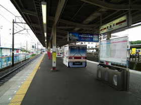 Tokiwadaira1