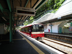 Gumyouji2