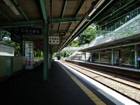 Gumyouji5_2