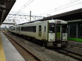 Komagawa3