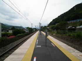 Fujino1