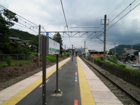 Fujino2