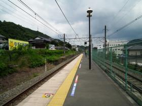 Fujino4