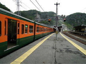 Ikura1
