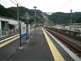 Ikura2