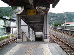 Ikura4