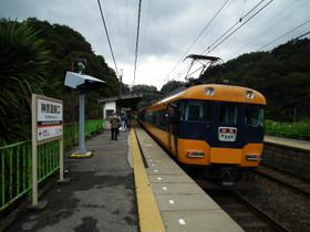 Sakakibara7