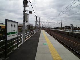 Iwama6