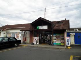 Hatori4