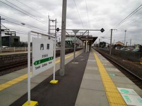 Uchihara7