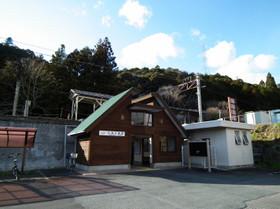 Mikawaoono6