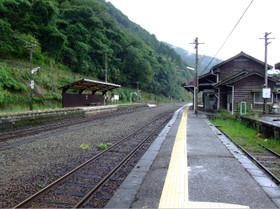 Sakamoto2