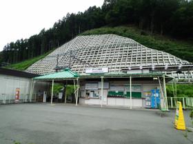 Asigakubo1