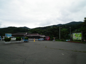 Asigakubo2