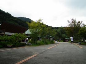 Asigakubo3