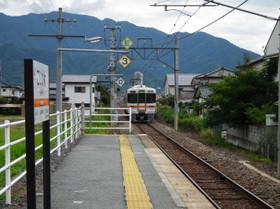 Koikawa1