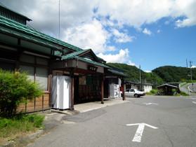 Mure1