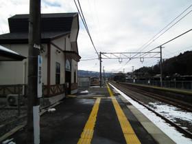 Onogami2