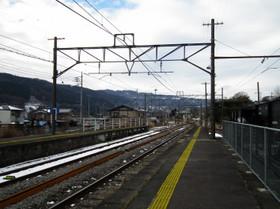 Onogami5