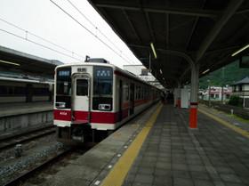 Kinugawaonsen1
