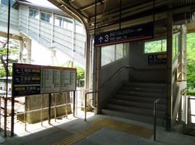 Kinugawakouen4