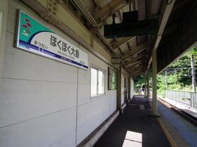 Hokuhokuoosima4