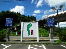 Hokuhokuoosima7