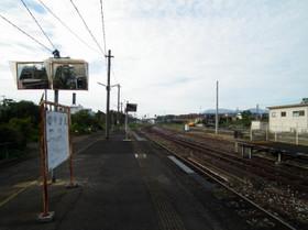 Tagawagotouji1