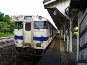 Tagawagotouji8