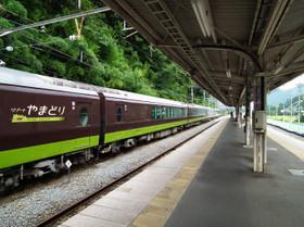 Naganoharakusatuguchi1