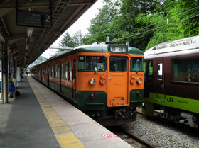 Naganoharakusatuguchi2