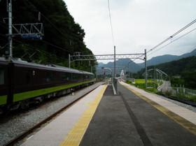 Naganoharakusatuguchi4