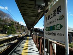 Onogamionsen5