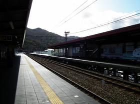 Kawadu2