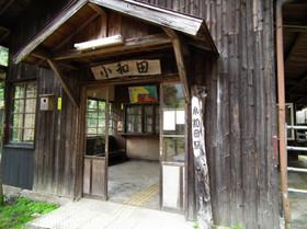 Kowada11