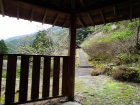 Kowada14
