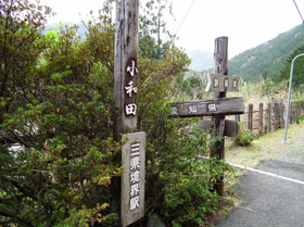 Kowada4